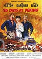55 Days at Peking sound clips