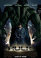 The Incredible Hulk sound clips