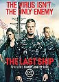 The Last Ship Sound Clips Added!