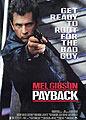Payback sound clips