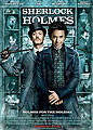 Sherlock Holmes sound clips