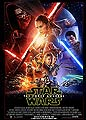 Star Wars - The Force Awakens Sound Clips Added!