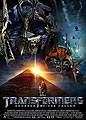 Transformers 2 - Revenge of the Fallen sound clips